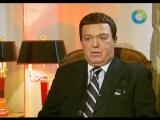 07. Аркадий Райкин (21.10.2011)