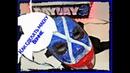 Как сделать маску из PayDay2 Bonnie mask / своими руками / из бумаги /