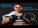 Лучший боец мира Джоанна Енджейчик Highlights Joanna Jedzeychik