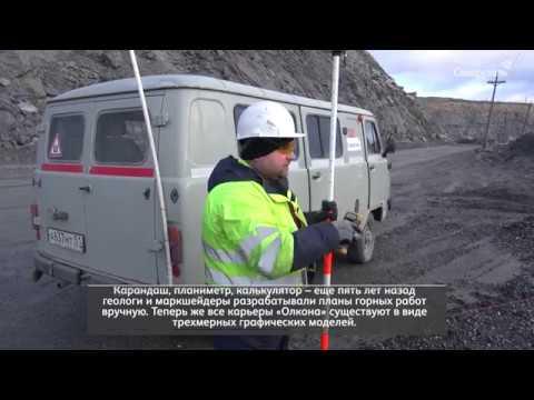 GPS-приемник для штурманов на карьерах