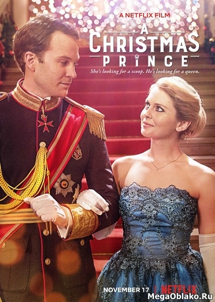 Принц на Рождество / A Christmas Prince (2017/WEB-DL/WEB-DLRip)