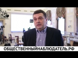 Владимир Соловьев об организации общественного наблюдения на выборах