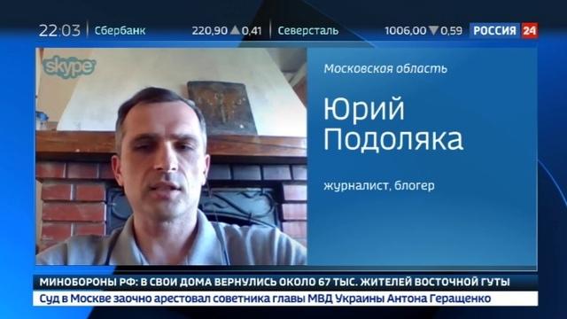Новости на Россия 24 • Сущенко и Вышинский две разных истории о журналистах