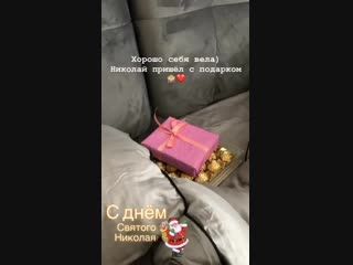 Instagram stories Насти.