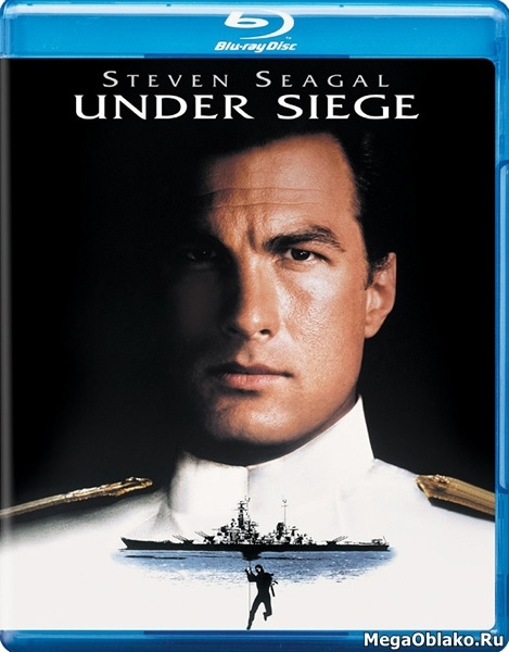 В осаде / Under Siege (1992/BDRip/HDRip)