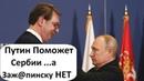 НОВАЯ ПРОФЕССИЯ ПУТИНА!! ЧЕЧНЕ СПИСАЛИ ДОЛГ ЗА ГАЗ, В РОССИИ ТОЖЕ ХОТЯТ!