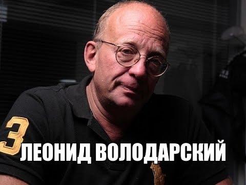 Грейсфилд ужасы, фантастика, перевод Леонида Володарского