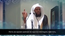 Аль-Къа́ри́' Тавфи́къ ас Са́'иг - «Не отчаивайтесь насчёт Милосердия Аллаха»
