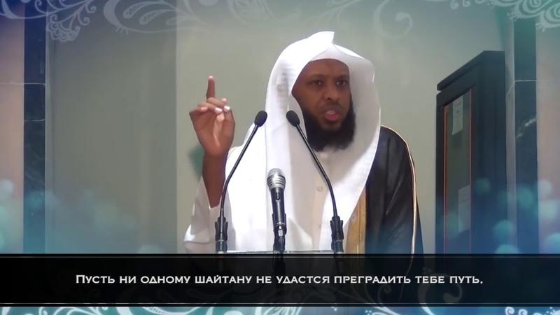 Аль-Къа́ри́' Тавфи́къ ас Са́иг - «Не отчаивайтесь насчёт Милосердия Аллаха»