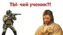 Остерегайтесь провокаторов войны в среде Христиан