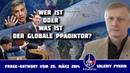 Wer oder was ist der globale Prädiktor? (25.1.2014 Valeriy Pyakin)