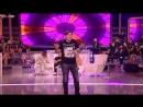 Йован Перишич - Само с теб е истинско