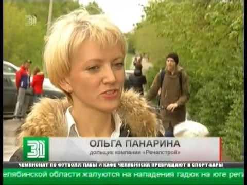 Депутаты предложили собственникам недостроенных квартир освободить Андрея Пязока из СИЗО