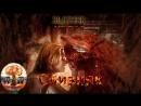 Слизняк / Скользящий / Slither Incisionspic 2006 720HD