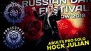ХОК HOCK ДЖУЛИАН JULIAN✪ RDF18 ✪ Project818 Russian Dance Festival ✪ ADULTS PRO SOLO