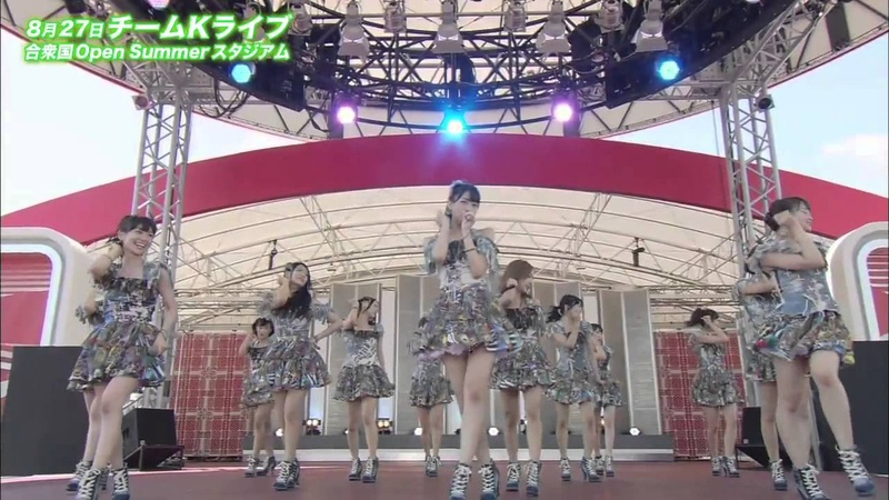 AKB48チームK「恋するフォーチュンクッキー」inお台場合衆国AKB映像センター)