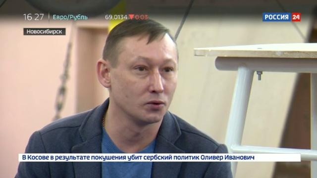 Новости на Россия 24 • Олимпийский чемпион Евгений Подгорный поблагодарил своего первого тренера