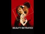 Преданная красота (2002)