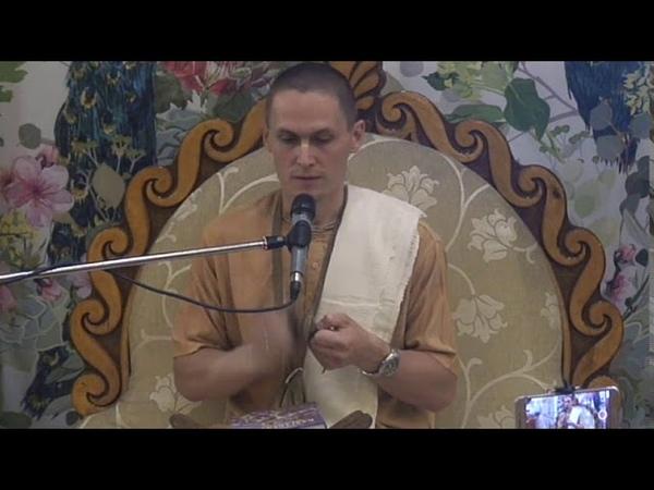 Ачьюта дас - 2018.07.15 - воскресная лекция