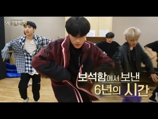 [Тизер] YG보석함ㅣ1화 선공개 1. 방예담 - 음색 깡패! YG 최장수 연습생 방예담의 폭풍49457