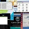 Форум Малых операционных систем