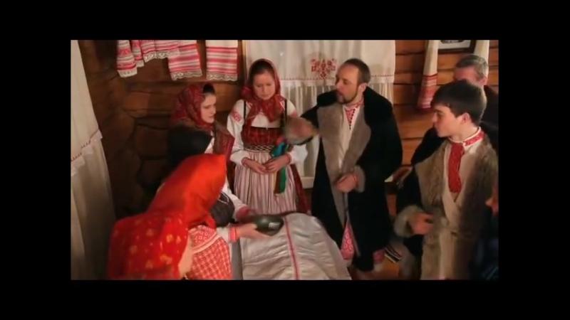 Пожарище. Забытая свадьба. Документальный фильм о традициях русской свадьбы