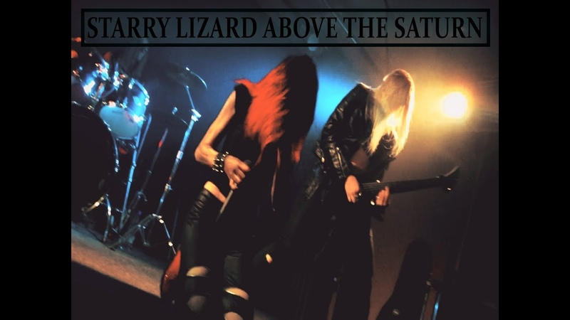 PITCHBLACK - Starry Lizard Above The Saturn - Live in Kaluga