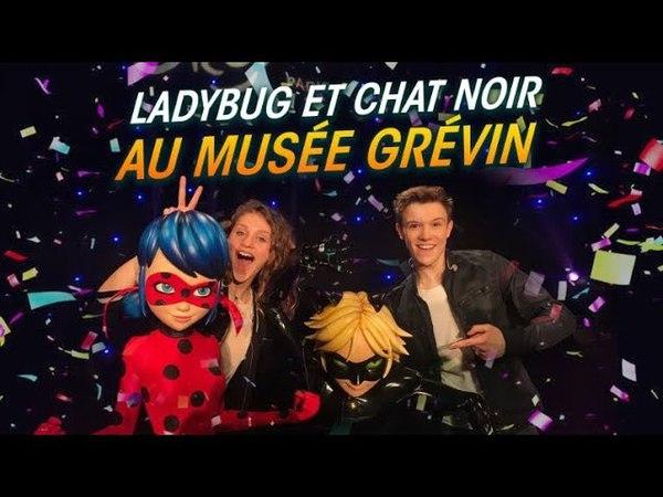 Vlog 37 | Ladybug et Chat Noir au Musée Grévin