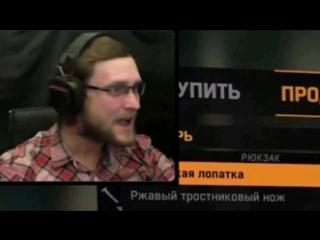 Куплинов-олень