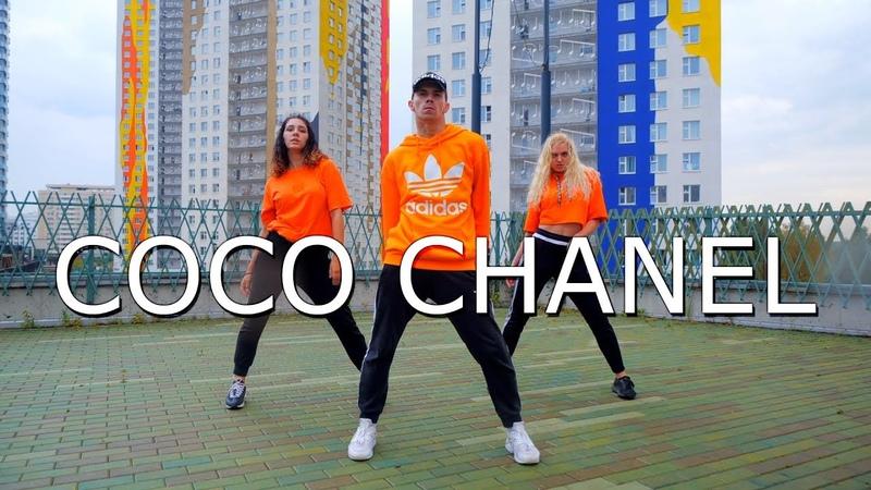 COCO CHANEL - MARTYNOV Sergey    Choreography for Nicki Minaj