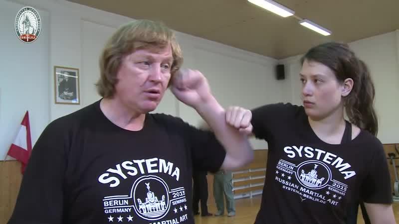 Kampfsport Systema für Gesundheit und Alltag