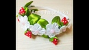 Обруч із суничками канзаши. Ободок с клубничками своими руками. Strawberry headband kanzashi