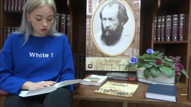 Дарья Рак Утенок
