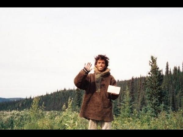 ★ Оставив семью и родных, 24-летний парень убежал в лес. Позже к его жилищу подобрался охотник…