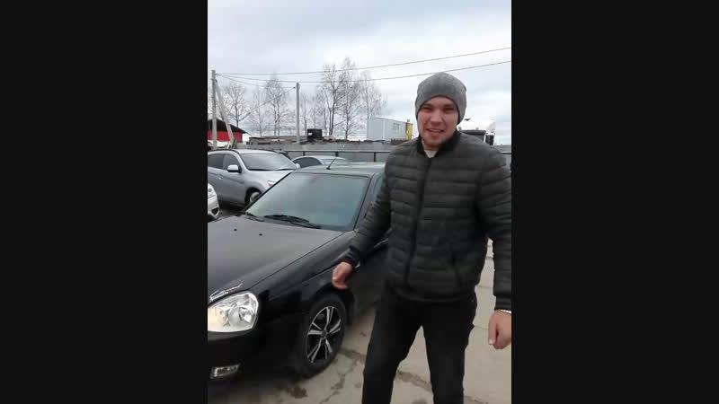 приора 2015 позитивчик))