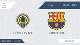 AFL19. Spain. La Liga. Day 1. Hercules - Barcelona