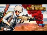 Я ПРИЗНАЮСЬ ШРАУД И Я ЭТО Я - СТРИМ ОНЛАЙН PlayerUnknown's Battlegrounds