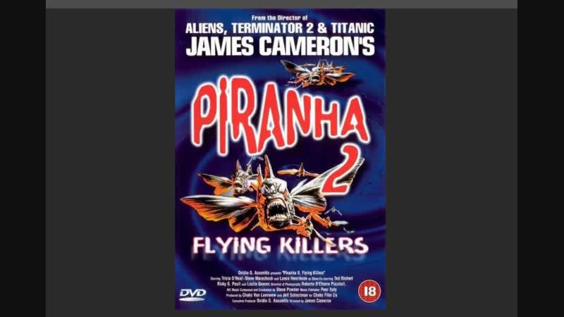 Пираньи 2 Нерест(Летучие убийцы) Piranha II The Spawning (1981) Гаврилов,BD Rip.1080p,релиз от STUDIO №1