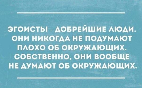 Я думаю, что устойчивый человек - это тот, кто способен вместить в себя разные картины мира и не развалиться.