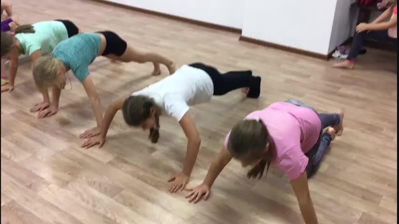 Современная хореография/подкачка