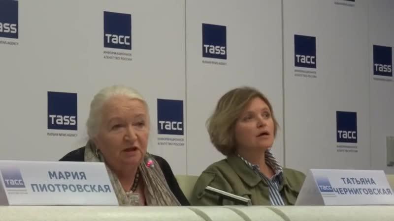 Татьяна Черниговская о проблеме ( 01.06.2018 )