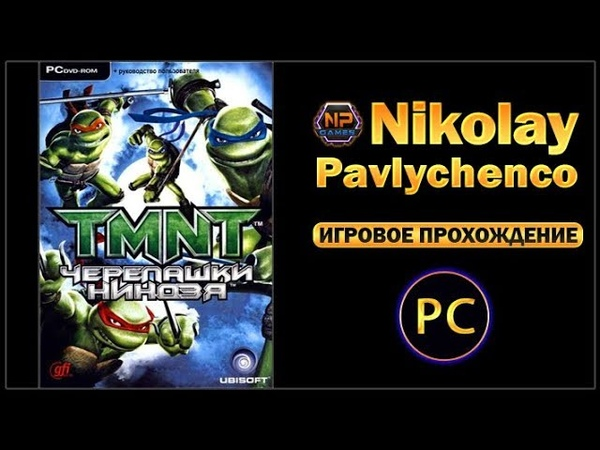 Teenage Mutant Ninja Turtles The Video Game Прохождение игр PC