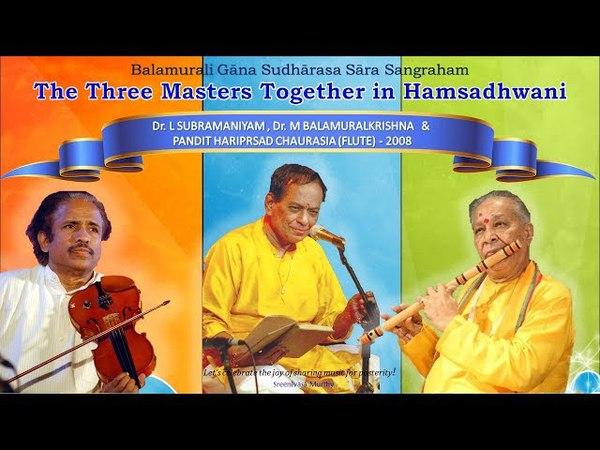 The Three Maestros together in Hamsadhwani - BMK - LS - HPC (2008)