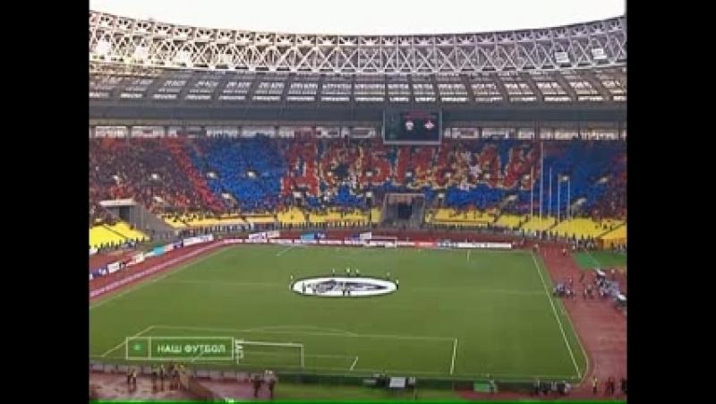 цска Спартак 0 1 Премьер Лига 2008 27 тур