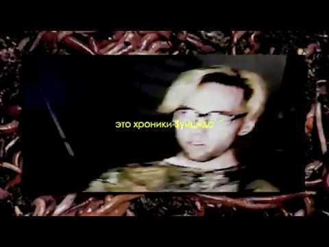 $UICIDEBOY$ — NOXYGEN / ПЕРЕВОД НА РУССКИЙ / BLACKVOID