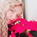 Ирина Мягкова фото #9