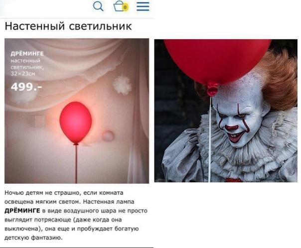 Милый светильник в детскую комнату 🎈. 🔥 © alipab.ru.