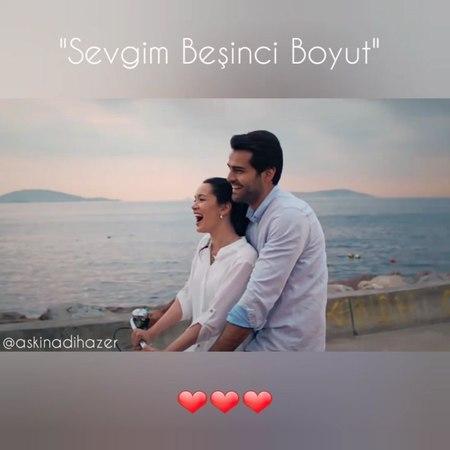 """Hazal Subaşı ❤️ Erkan Meriç on Instagram """"🎶🎶 Sevgim beşinci boyut Her günüm taze bir gün Aşkım boyutların hepsi Ben seni öyle sevdim Ben seni böy..."""