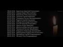 Мамо, не плач - список загиблих на Сході 2014 (АТО)