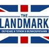Landmark Group Russia